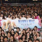 何故ソコに日本人?『マンマ・ミーア! ヒア・ウィー・ゴー』パソコン画面だけでのハリウッドデビュー!!「横澤夏子」