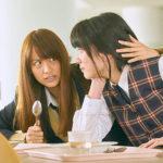 THE映画紹介『ピーチガール』