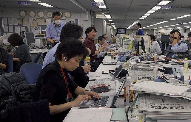 最新映画紹介:『i新聞記者ドキュメント』とおすすめドキュメンタリー映画