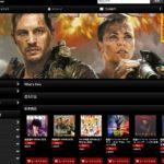 """映画関連書籍&アメコミ専門ショップ""""Buffys Movie Shop""""オープン!!毎日商品更新中"""