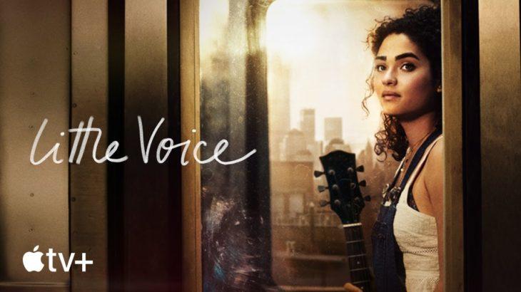 動画配信サービスのススメ:AppleTV+:『リトル・ヴォイス』ブリタニー・オグレイディの優しい歌声に惚れる音楽ドラマが日本上陸!!
