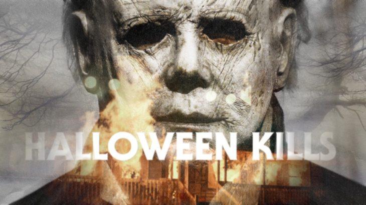 『ハロウィン:キルズ』新予告公開!予定よりも1年遅れで2021年10月公開へ