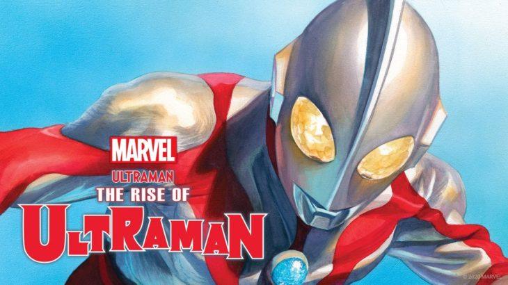 マーベルによるウルトラマンのコミックシリーズ『Rise of Ultraman』ついにアメリカで発売開始!!