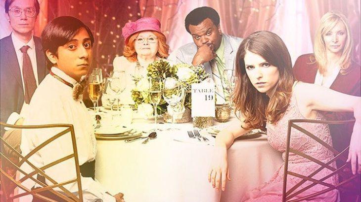 発掘!未公開映画研究所『ウェディング・テーブル』グループ分けができない者達の19番テーブルをめぐる群像劇