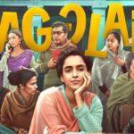 この映画語らせて!ズバッと評論!!『おかしな子』インド女性の古い概念から急に解き放たれたサンディアが向かう道とは!!