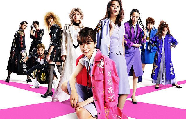 この映画語らせて!ズバッと評論!!『地獄の花園』おバカな設定ではあるが日本では近年で珍しい女性を主体とした本格的アクション映画!!